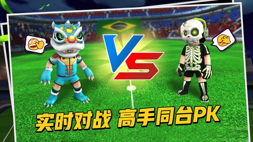 点球达人2下载中文版iOS