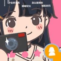 UP主养成记手游iOS版