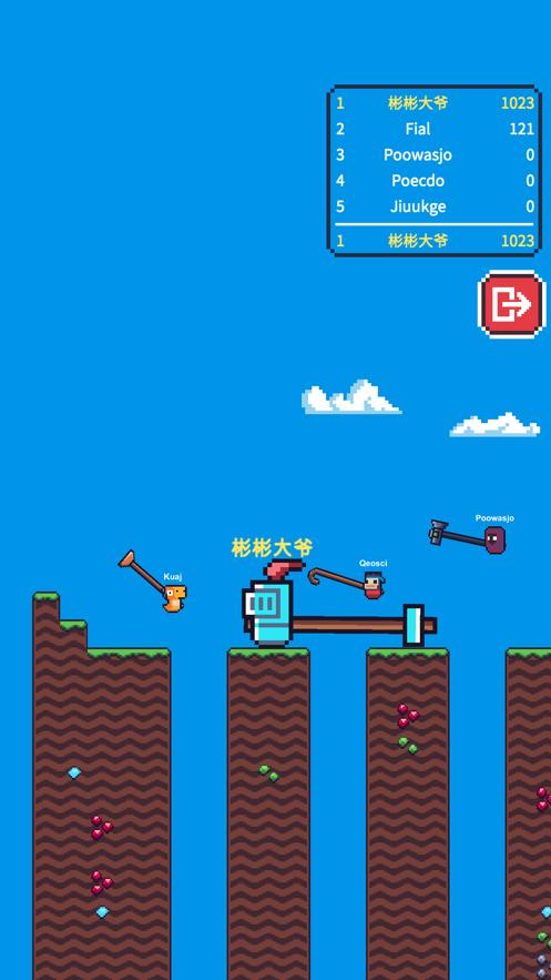 玩个锤子正版官方下载iOS