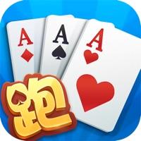 指尖跑得快游戏iOS版