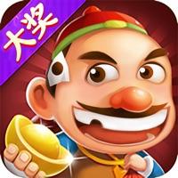真人斗地主2最新版本iOS