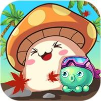 冒险王3OL手游iOS版