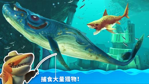 饥饿鲨世界iOS版下载