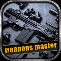 真实枪械模拟器iOS完整版