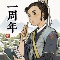 江南百景图下载iOS
