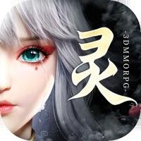 幻世九歌手游iOS版