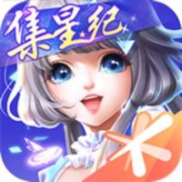 QQ炫舞手游iOS版