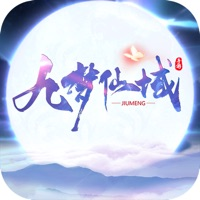 九梦仙域手游iOS版