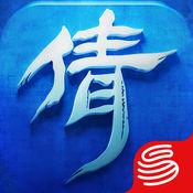 倩女幽魂手游iOS版