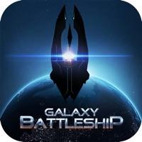 银河战舰iOS版本