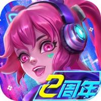 梦想战歌手游iOS版