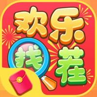 欢乐找茬官方正版iOS