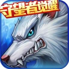 时空猎人手游iOS版