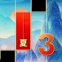 魔法琴键3下载游戏iOS