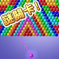 泡泡龙经典版游戏下载iOS