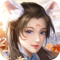 玄天九歌手游iOS版