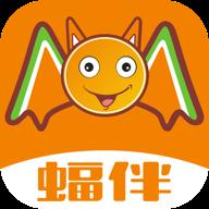 蝠伴app