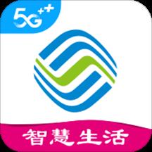 河南移动智慧生活app官方下载