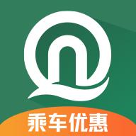 青岛地铁安卓版