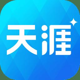 天涯社区论坛app