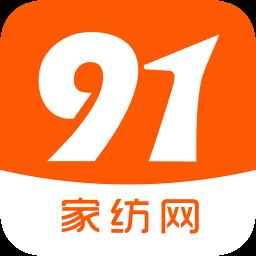 91家纺网销供货平台