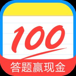 作业帮app最新版(在线拍照解题)