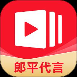 有道精品课网课官方app