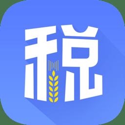深圳电子税务局客户端