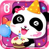 宝宝巴士做蛋糕小游戏大全免费下载