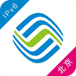 北京移动网上营业厅app客户端
