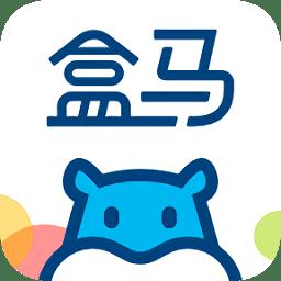 盒马鲜生app最新版