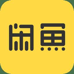 手机版闲鱼app