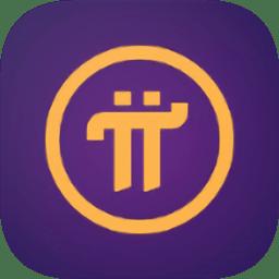 π币app