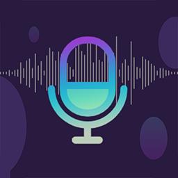 和平万能变声器app