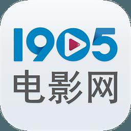 1905电影网App下载