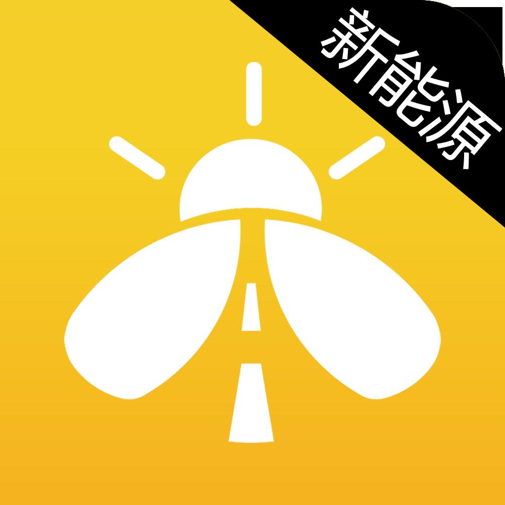 小叫车新能源app