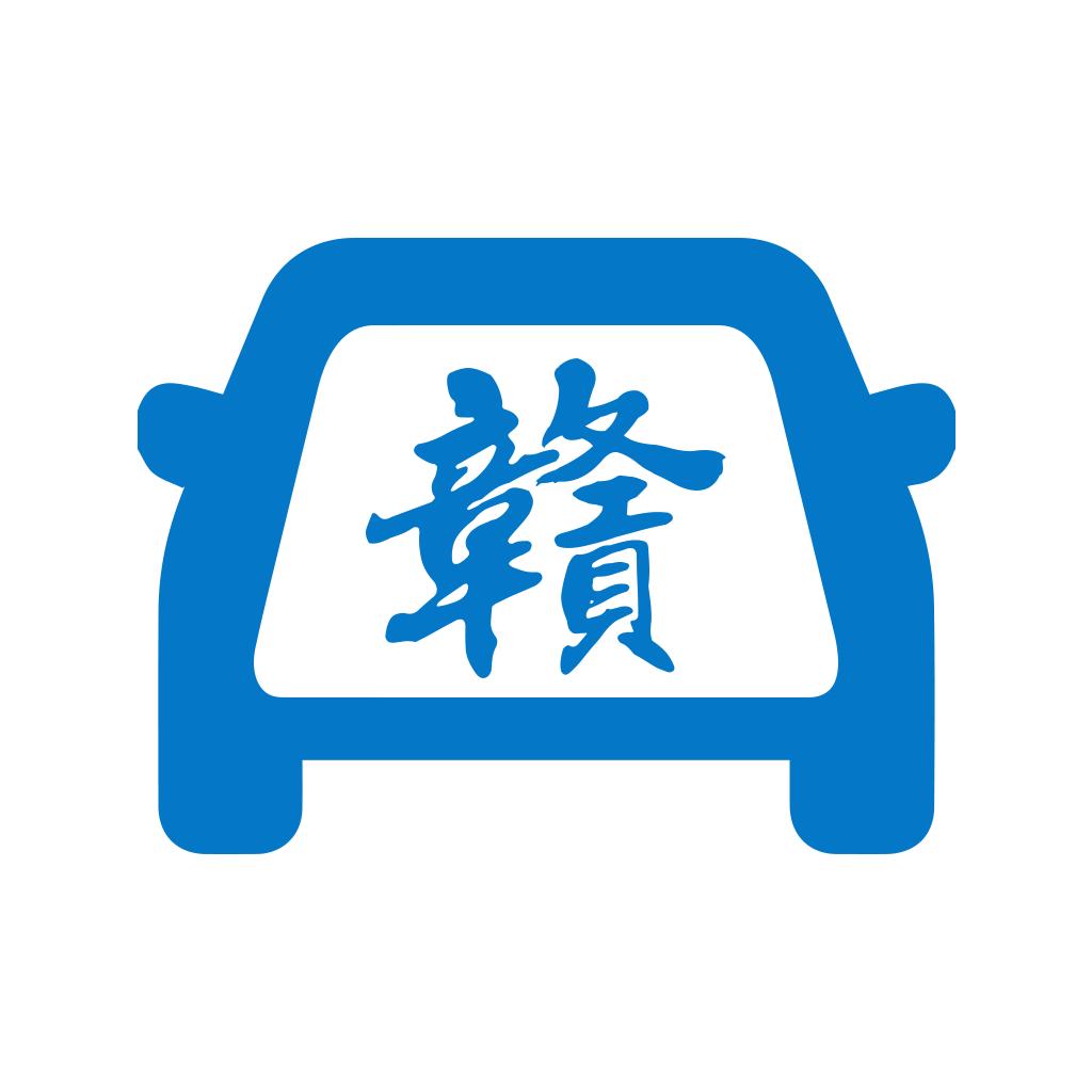 江西出行app