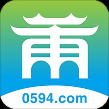 莆仙网莆房网app