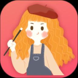 手绘头像设计app