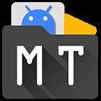 MT管理器2.0官方客户端