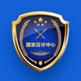 国家反诈中心下载安装注册