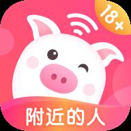 乖猪聊天交友app
