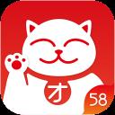 58招财猫app