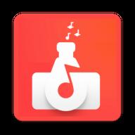 audiolab专业中文ios版