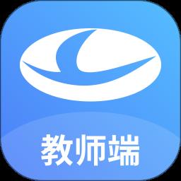 罗甸职校教师端App