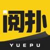 阅扑小说免费版app官方入口