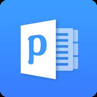 轻快PDF阅读器app