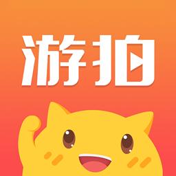 4399游拍app