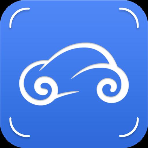 汽车健康档案app
