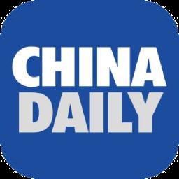 中国日报官方下载